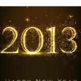 Поздравляем с наступающим 2013 годом